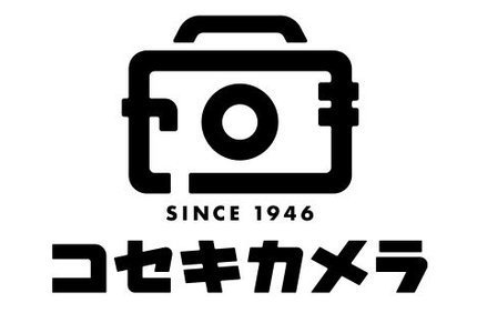 取扱店舗:コセキカメラ